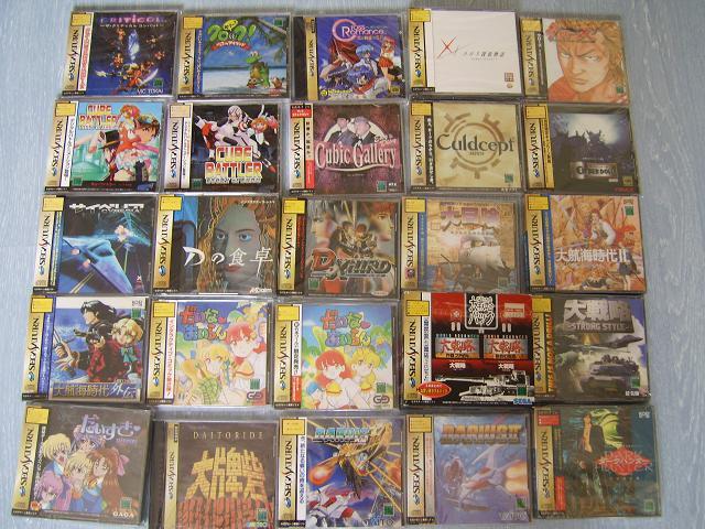 My complete Sega Saturn JPN fullset,1150 titles! | ASSEMbler